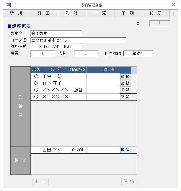 PC9_3335