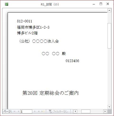 PC9_3595