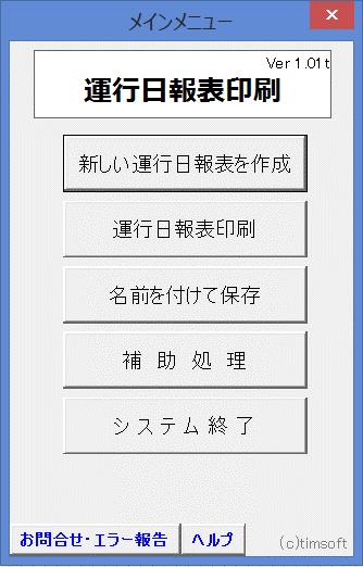 20141214_1