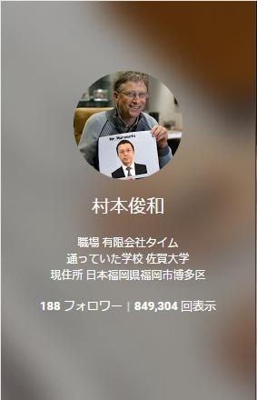 20150531_1