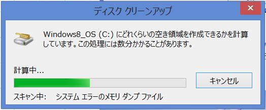 20150606_3