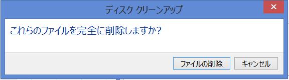 20150606_4