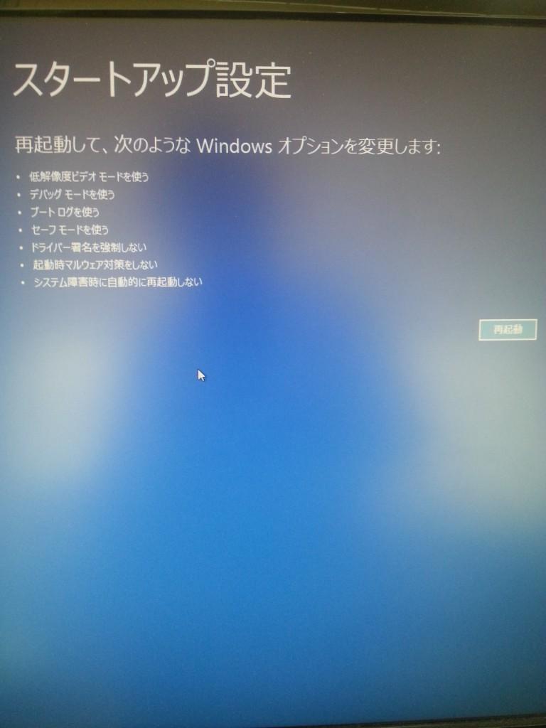 20150826_102239
